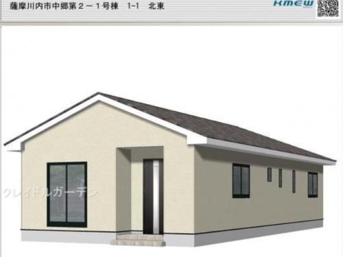 クレイドルガーデン中郷第二☆平屋の新築☆